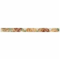Listelo Fiorella Multicolor 5x75